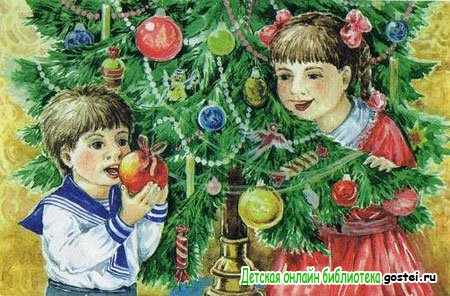 зощенко елка слушать